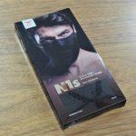 NAROO MASK (ナルーマスク) N1s 虫除け用に購入!レビュー